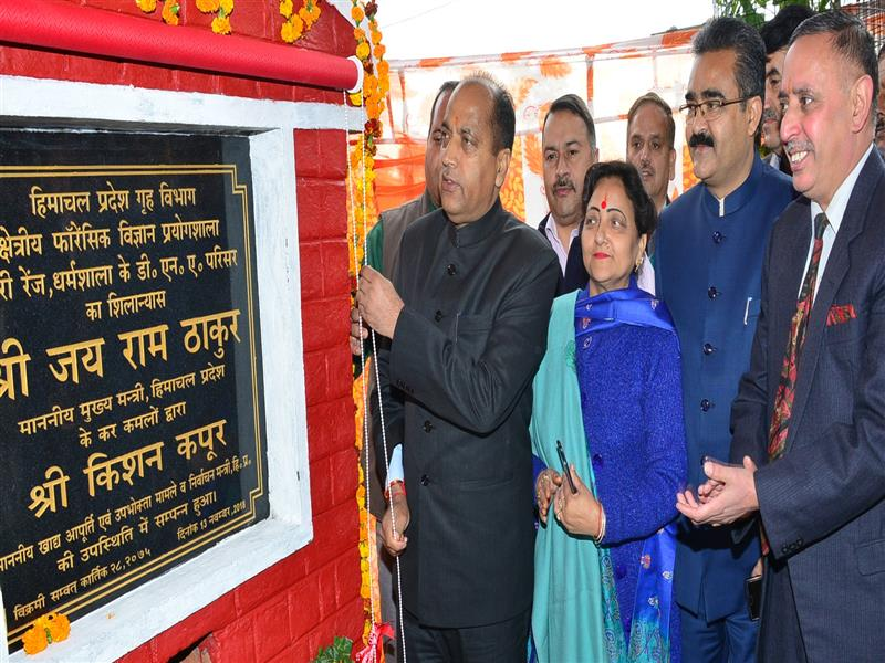 CM Lays Foundation Stone of DNA Block of RFSL at Dharamshala