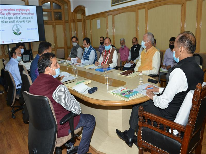 Chief Minister Jai Ram Thakur presiding over the meeting of the Apex State Level Committee at Shimla on 18 August 2020.